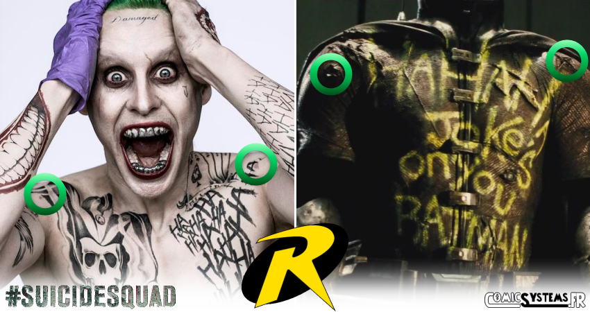Joker Damaged Tattoo Png: Quelles Sont Les Chances Que Robin Soit Devenu Le Joker Du