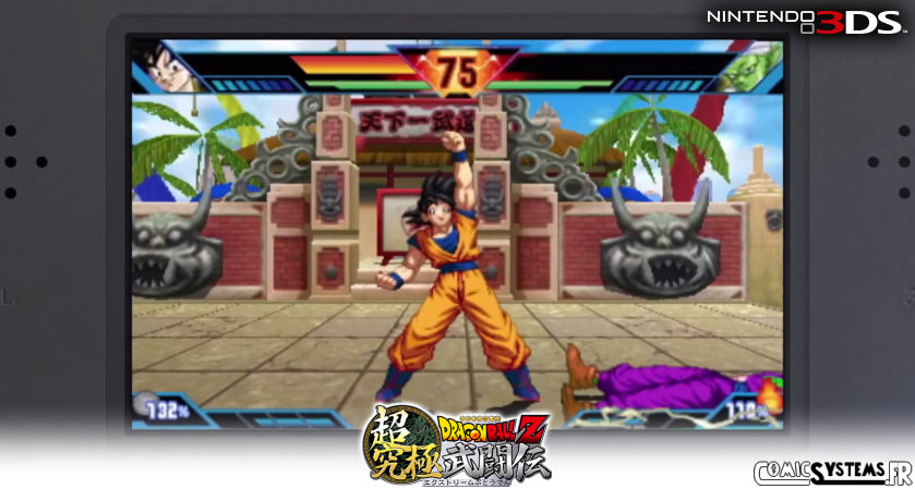 premier trailer de gameplay pour dragon ball z extreme butoden sur nintendo 3ds dragon ball. Black Bedroom Furniture Sets. Home Design Ideas